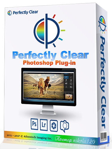 Athentech Perfectly Clear Complete Crack 3.12.2.2045 Download 2021
